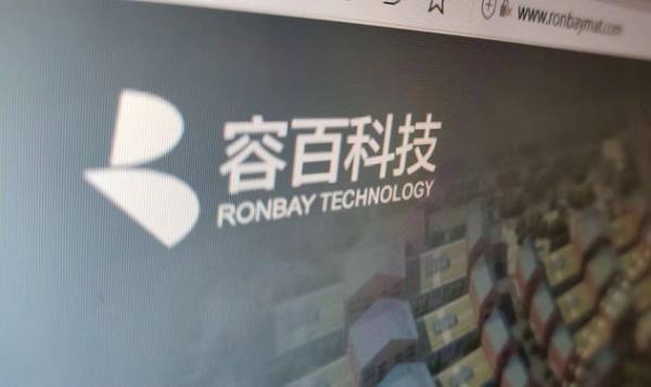 容百科技去年净利2.13亿同比增长144.13%