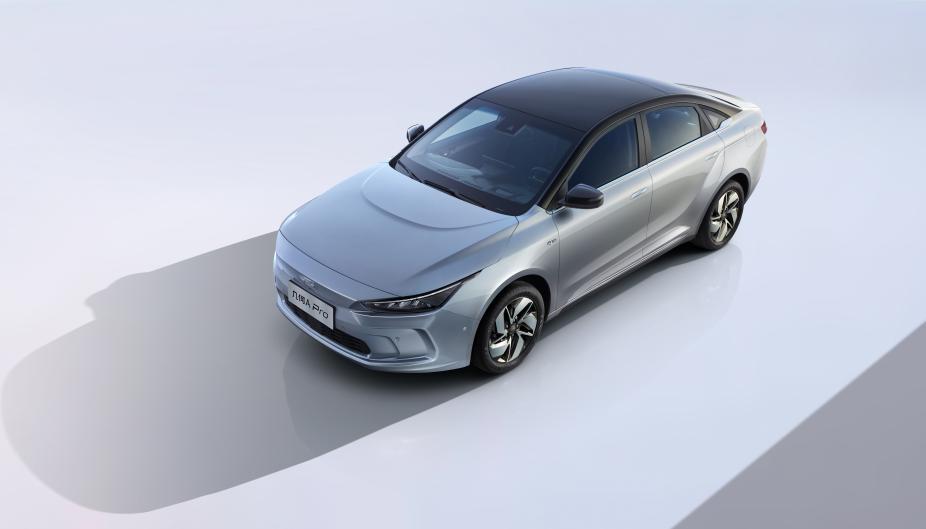 几何A Pro车型信息曝光 3月21日开启预售-XI全网