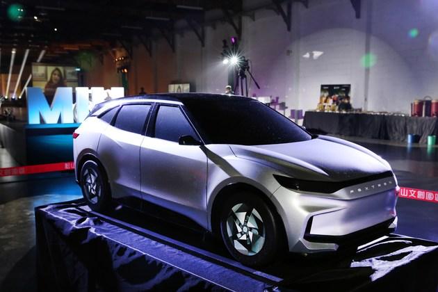 快资网-或将2023年上市!富士康C级电动车设计曝光