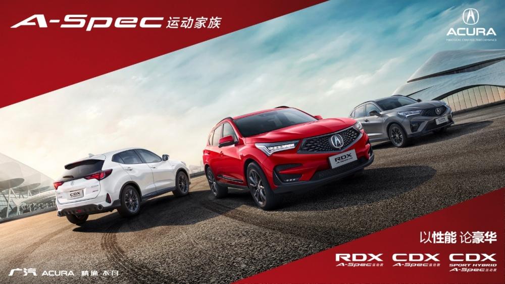广汽讴歌上海车展阵容曝光,发布两款新车型