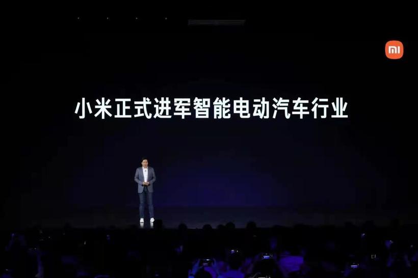 """错过""""蔚小理"""",武汉终于要等来了小米"""
