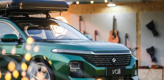 诗和远方的文化输出 新宝骏Valli预售8.28万起
