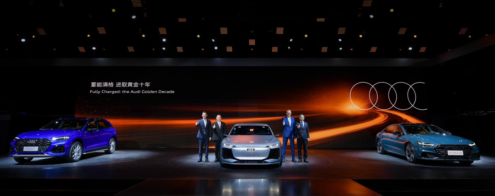 奥迪亮相上海:4款新车全球首发 PPE技术亮相 -海博APP