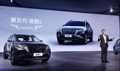 北京现代多款产品亮相上海  探索移动出行新技术-XI全网