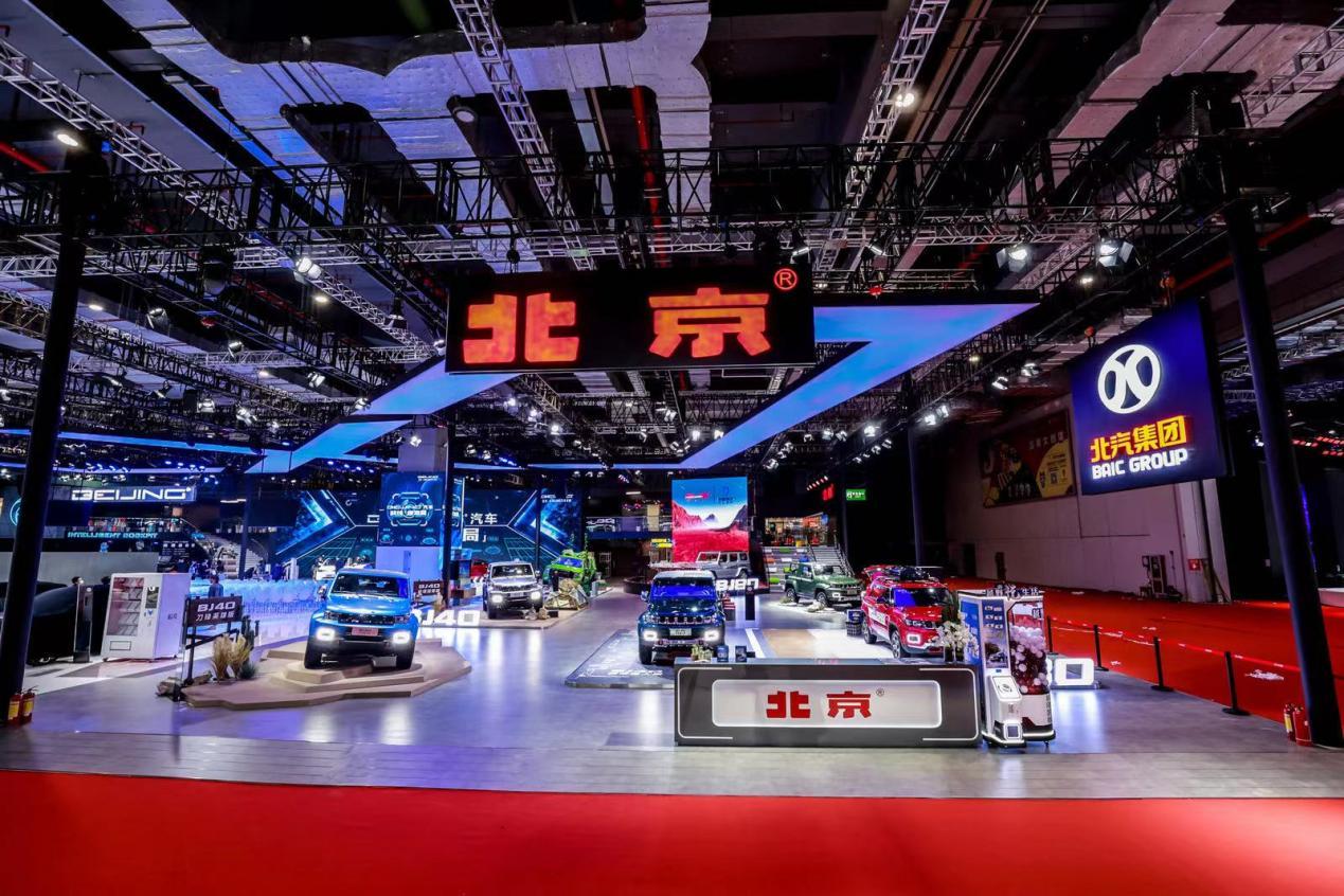 除了新车型还有更多惊喜,上海车展北京越野诚意十足-XI全网