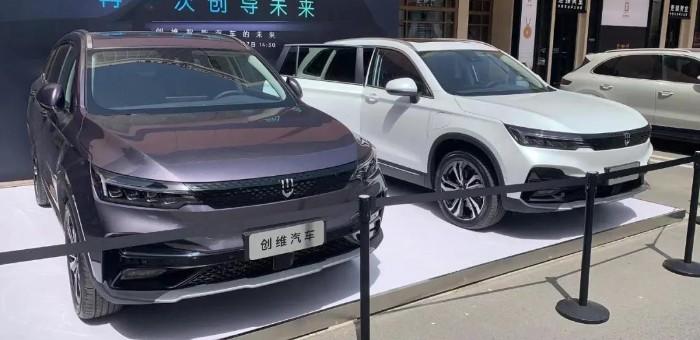 """天美品牌整合进入""""创维汽车""""2025年前推4款新车"""