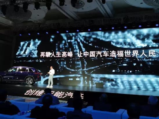 """创维不造车 65岁的黄宏生却上了""""赌桌"""""""