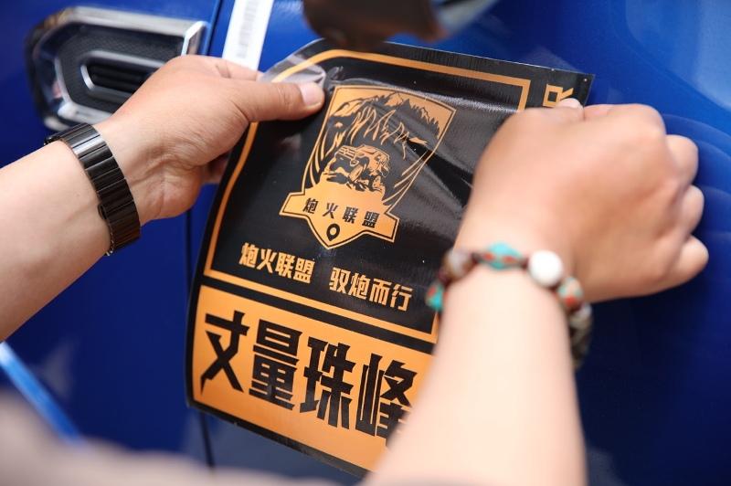 长城炮丈量珠峰第二季,火炮17.98万元预售-海博体育官网app