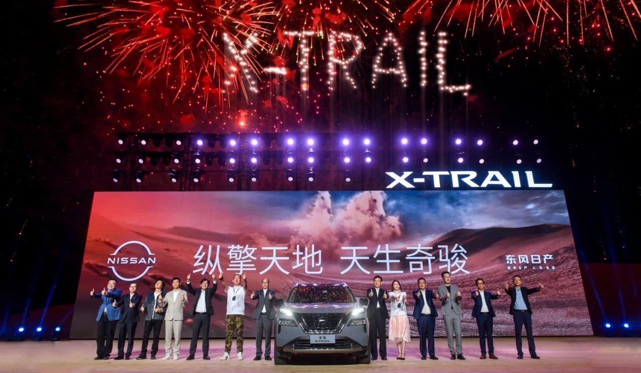 更强大也更超值,全新一代奇骏18.19万元起售-SSC全球设计
