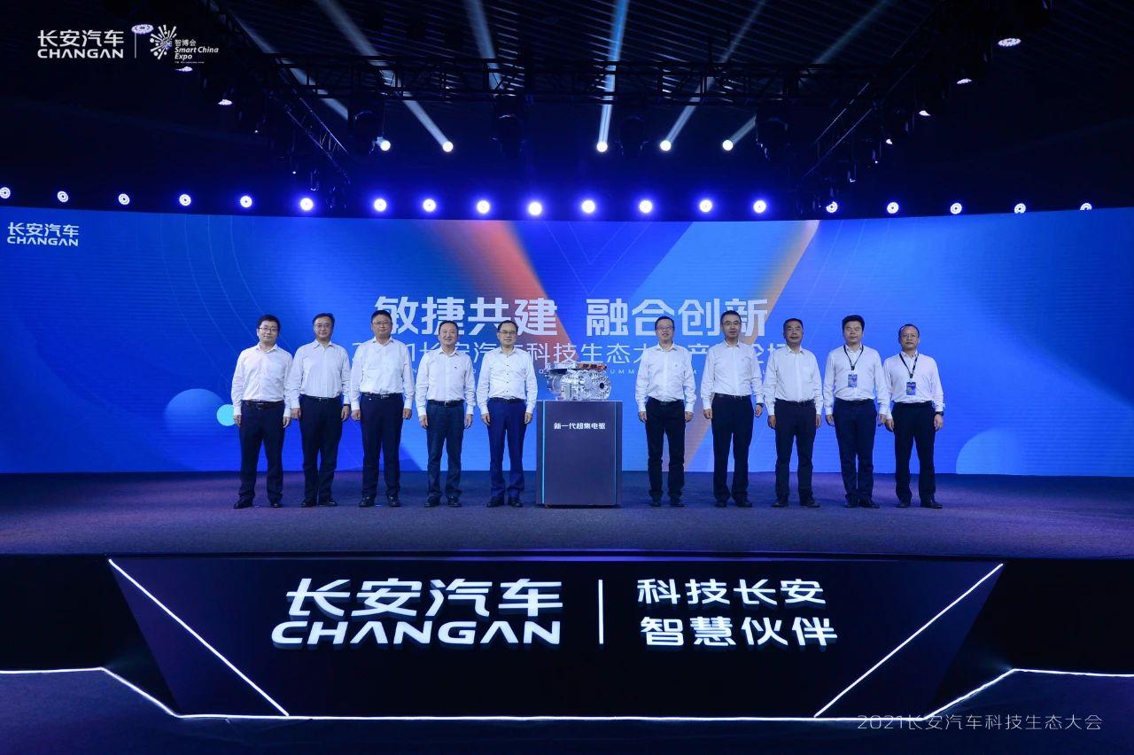 阿维塔E11首发,长安定下年销450万辆新目标