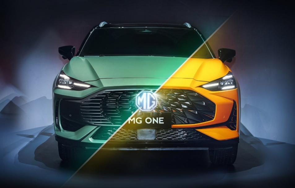 """成都车展最具""""舍我其谁""""气质的车型:MG ONE"""