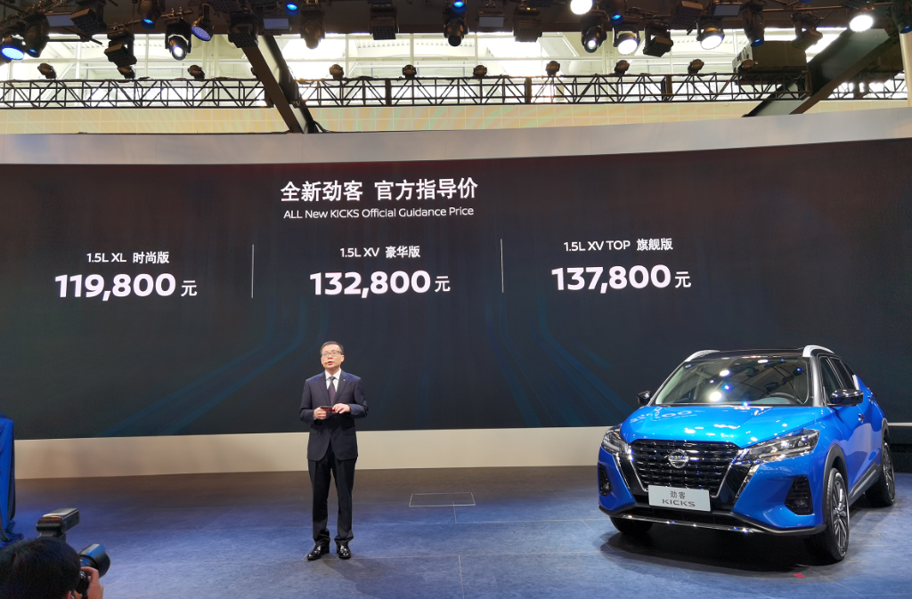 """""""点亮""""日产新技术,东风日产发布两款重磅车型"""