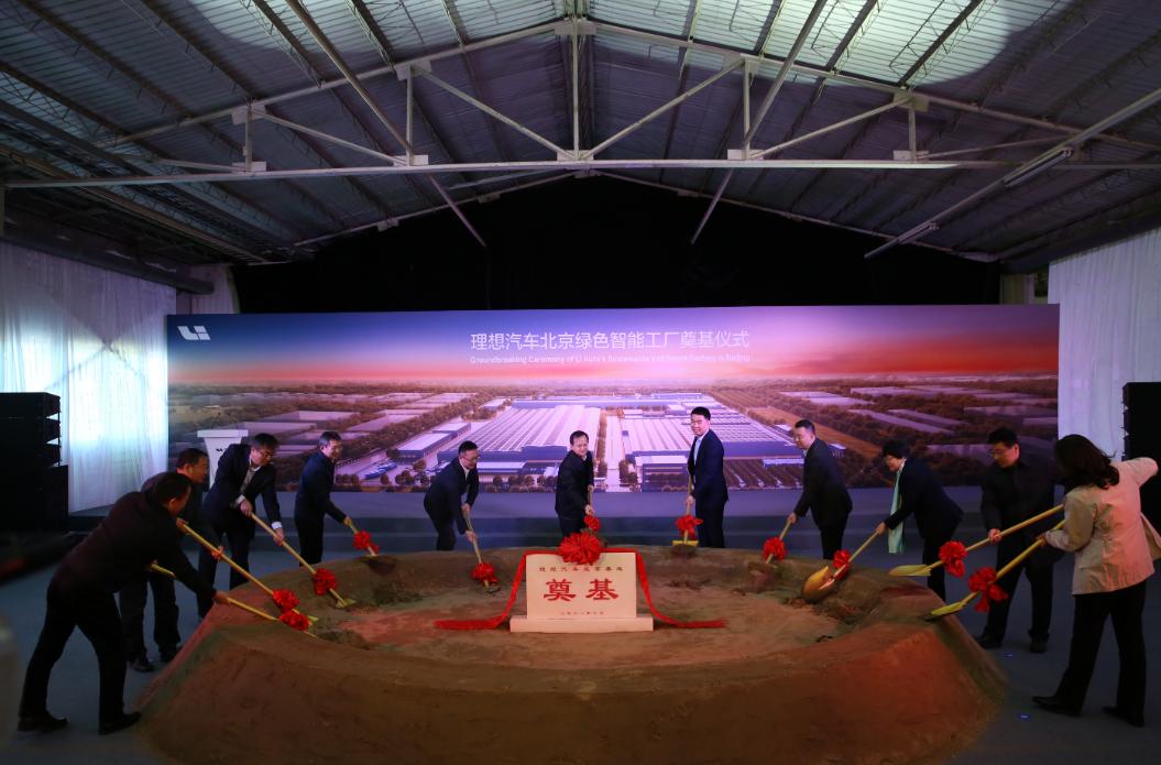 政府牵线理想正式接手北京现代一工厂