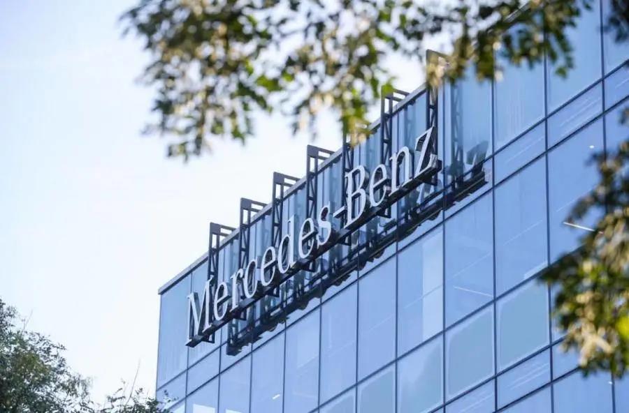 投资11亿,戴姆勒在华第二家研发中心启用